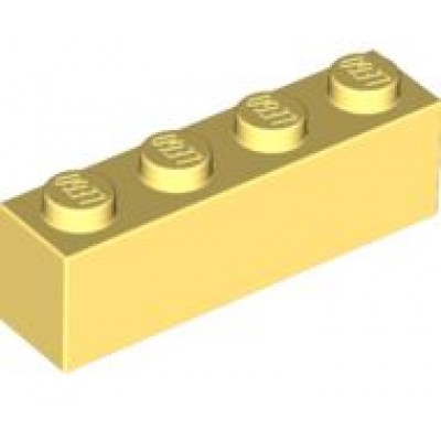 LEGO 1 x 4 Brick Bright Light Yellow