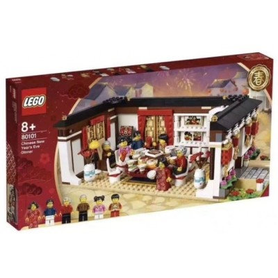 LEGO® Chinese New Year's Eve Dinner 80101
