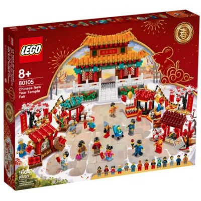 LEGO® Chinese New Year Temple Fair 80105