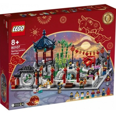 LEGO® Chinese New Year Spring Lantern Festival 80107