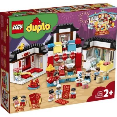 LEGO® DUPLO® Happy Childhood Moments 10943