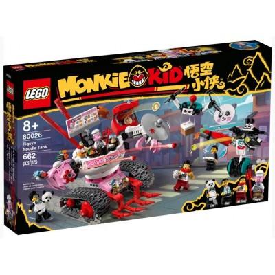 LEGO® Monkie Kid™ Pigsy's Noodle Tank 80026