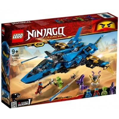 LEGO® NINJAGO® Jay's Storm Fighter 70668