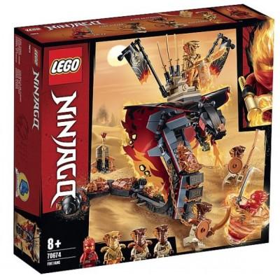 LEGO® NINJAGO® Fire Fang 70674