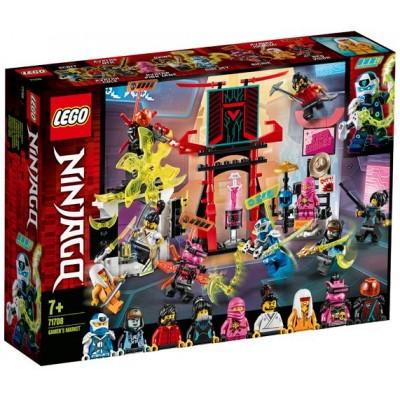 LEGO® NINJAGO® Gamer's Market 71708