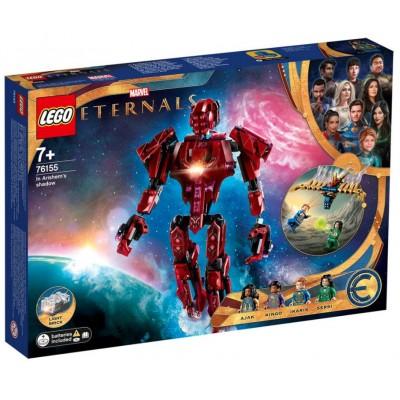 LEGO® Marvel The Eternals In Arishem's Shadow 76155
