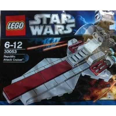 LEGO® Star Wars™ Venator-class Republic Attack Cruiser™ 30053