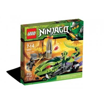 LEGO® NINJAGO® Lasha's Bite Cycle 9447
