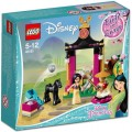 LEGO® Disney Mulan's Training Day 41151