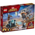 LEGO® Marvel Super Heroes Thor's Weapon Quest 76102